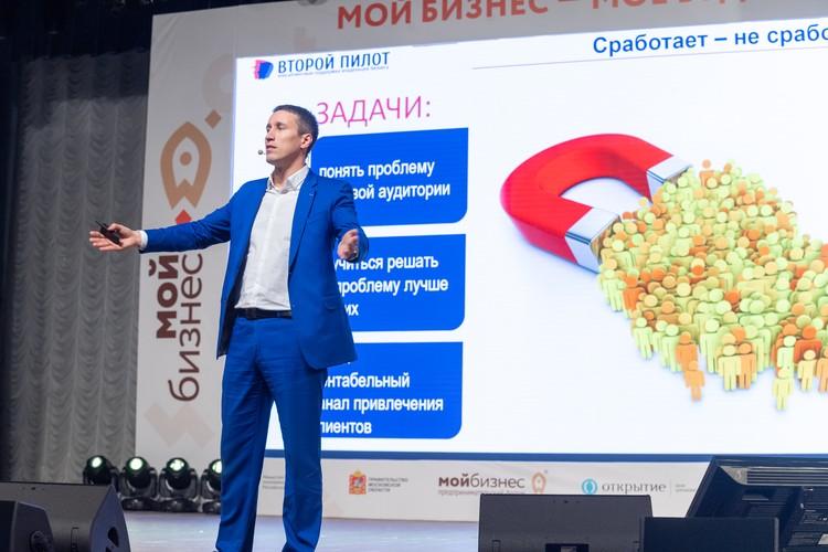 Эксперт по маркетингу и продвижению бизнеса Павел Сивожелезов.