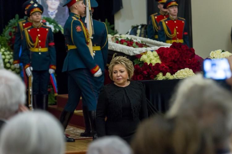 Свои соболезнования семье выразила спикер Совфеда РФ Валентина Матвиенко.