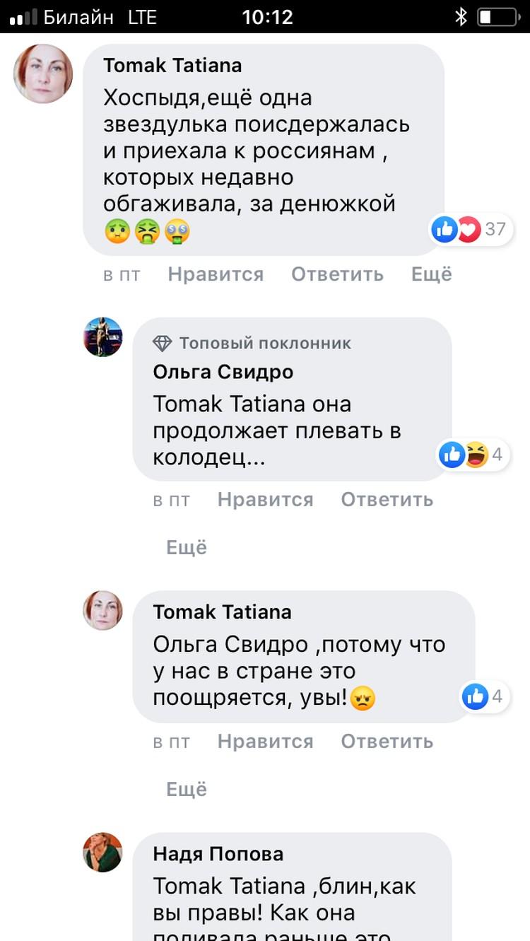 Соцсети взорвались в ответ на появление Ветлицкой на ТВ