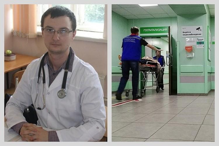 За 31-летнего врача теперь переживают родители маленьких пациентов. Фото: соцсети, Мария Ленц