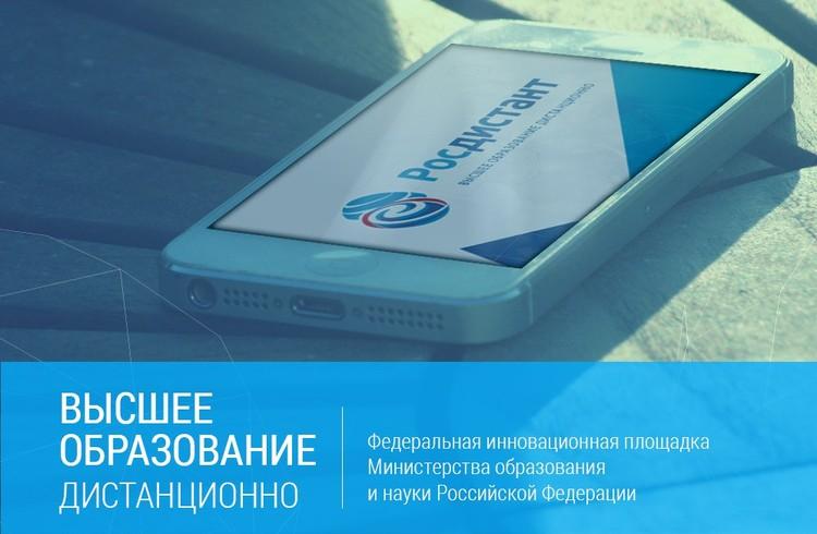 Чтобы получить высшее образование, не нужно ехать в Тольятти - педагоги ТГУ учат студентов дистанционно онлайн.