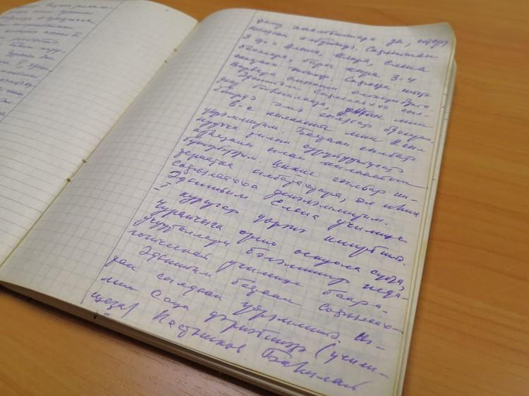 Воспоминания из дневника И.Т.Местникова ранее не публиковались.