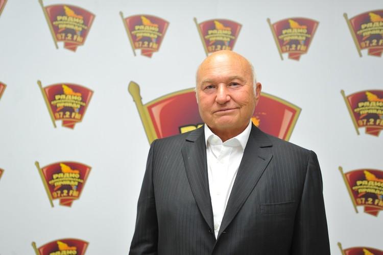 Юрий Лужков для многих был символом Москвы.