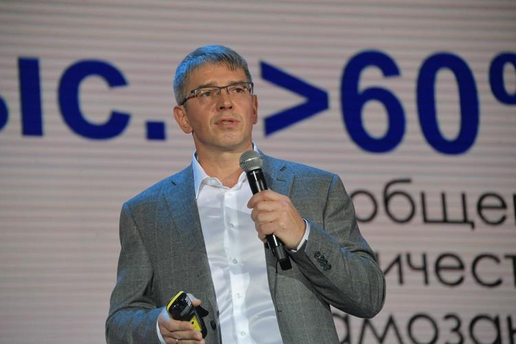 Алексей Фурсин, глава Департамента предпринимательства и инновационного развития города Москвы.