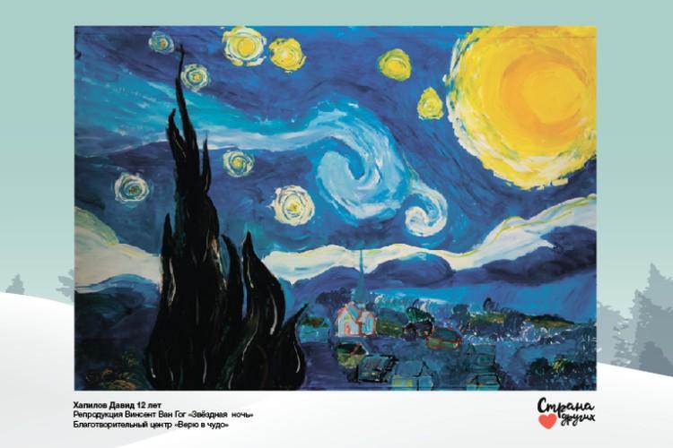 Можно будет посмотреть и выставку детских рисунков, «подражающих» картинам великих художников.