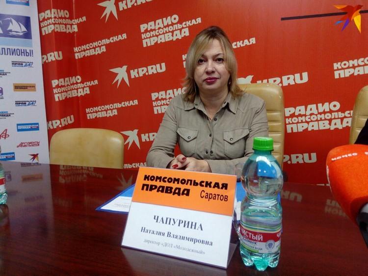 Директор ДОЛ «Молодежный» Наталия Чапурина