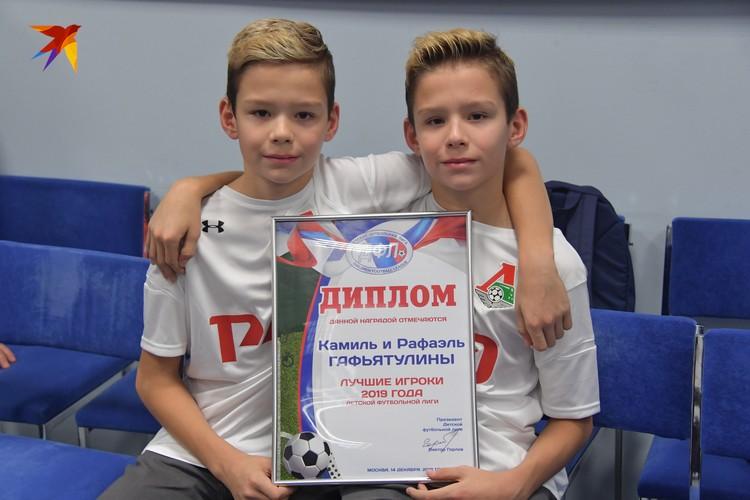 Награду Детской футбольной лиги получили братья Камиль и Рафаэль Гафьятуллины