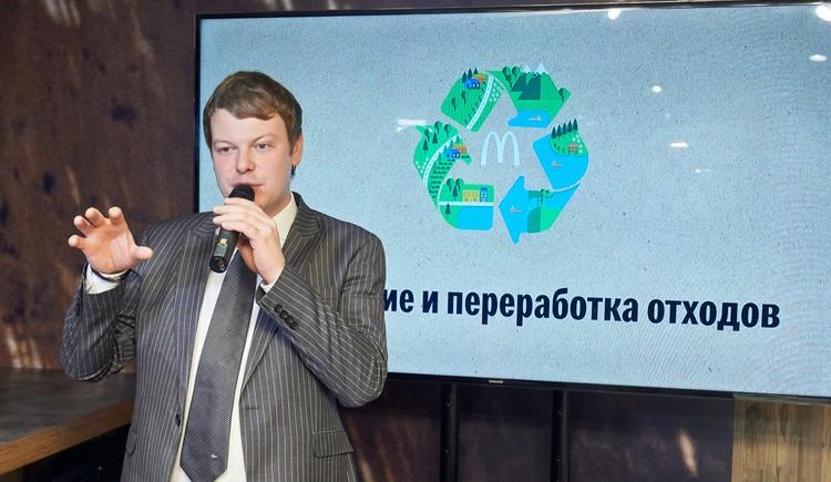 Вадим Петров - заместитель директора ФГБУ «ВНИИ «Экология»» по реализаци.