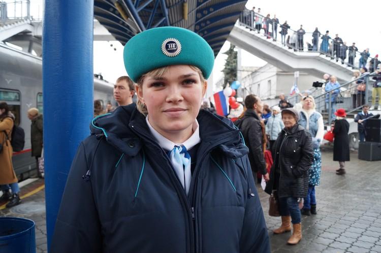 Для Светланы рейс в Крым - первый в жизни