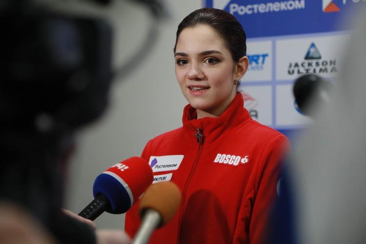 Евгения Медведева после своего выступления