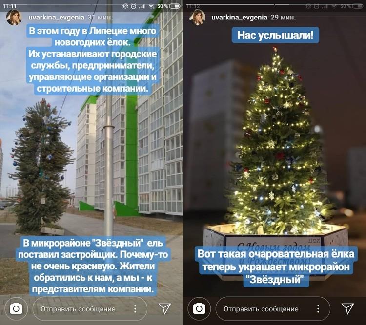Фото со страницы Евгении Уваркиной в Инстаграме