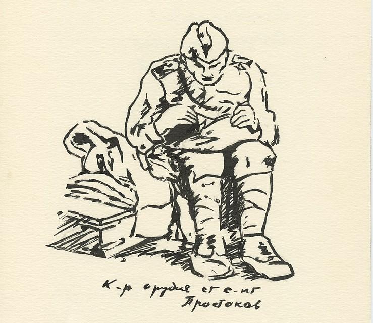 «Командир орудия старший сержант Простаков». Рисунок Василя Быкова.