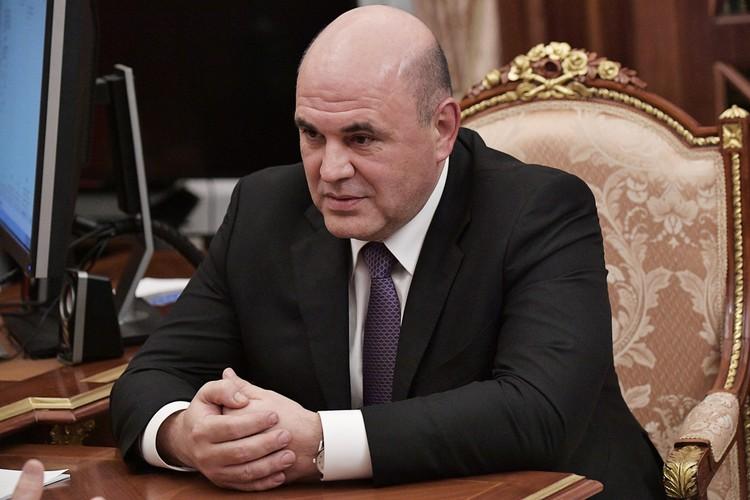 15 января Михаилу Мишустину было предложено стать новым премьер-министром России. Фото Алексей Никольский / ТАСС