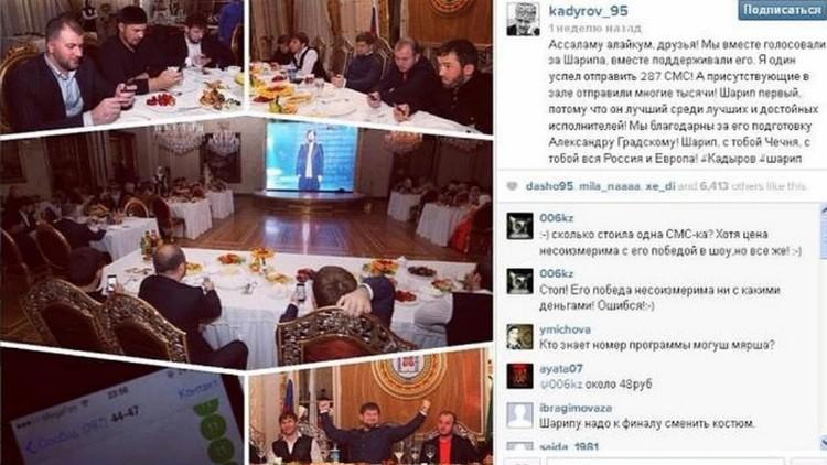 Рамзан Кадыров призывал голосовать за Шарипа в соцсетях