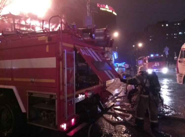 Пожару присвоили третий ранг. Фото: МЧС РФ по Самарской области