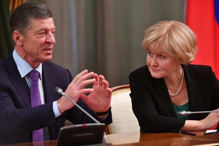 Дмитрий Козак и Ольга Голодец