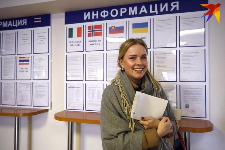 Минчанка Лея только подала документы на визу.