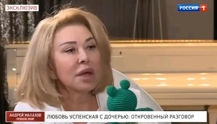 Певица во время интервью Андрею Малахову в передаче «Прямой эфир».