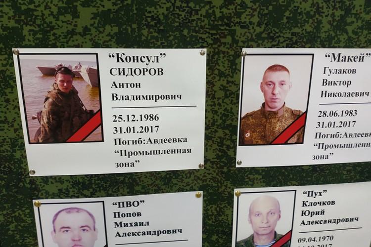"""Друзья """"Гиви"""", которые погибли 31 января, за девять дней до гибели самого Михаила"""