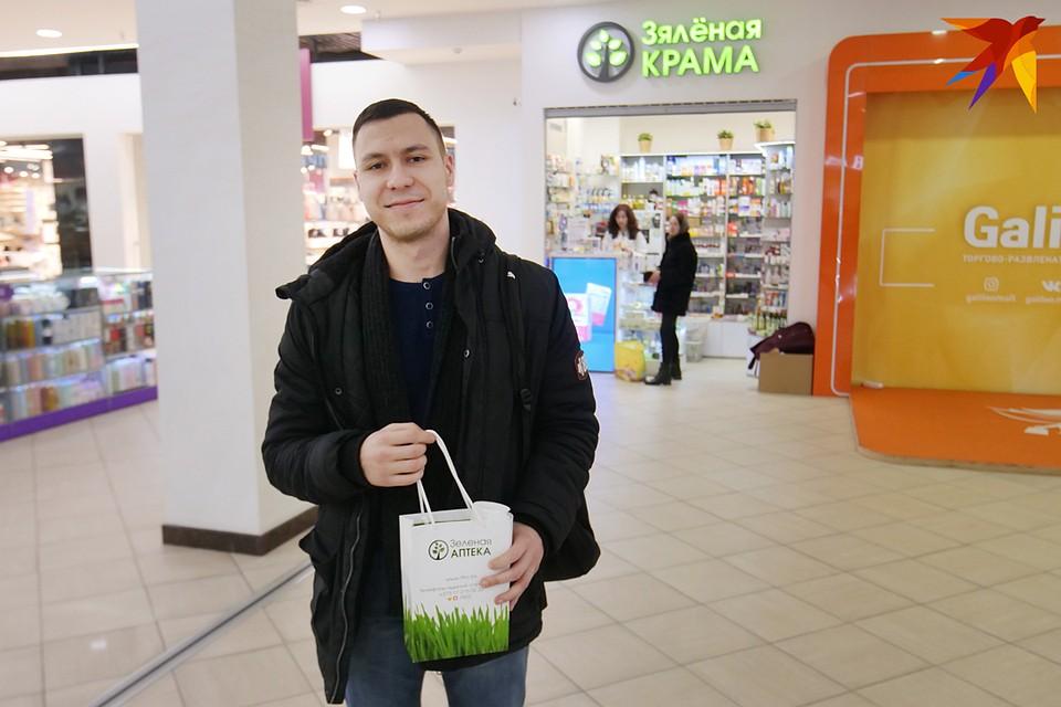 Алексей. Фото: Микита НЕДАВЕРКОВ