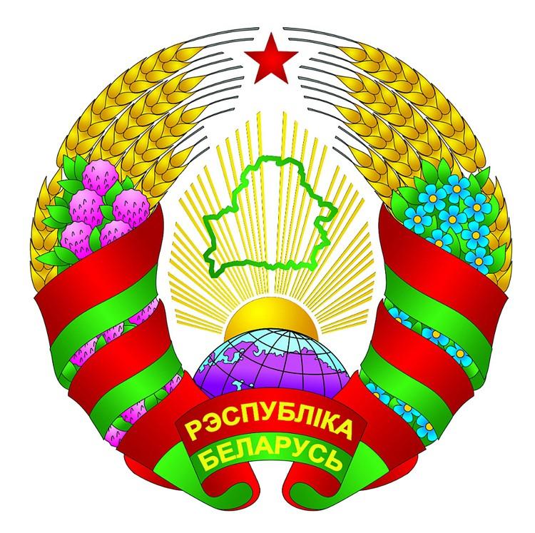 Герб старого образца
