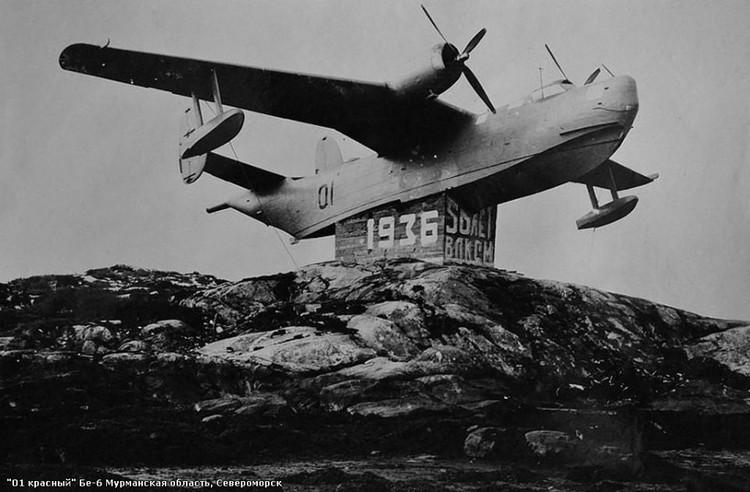 """А такой """"летающая лодка"""" была в советские годы. Фото: архив музея"""