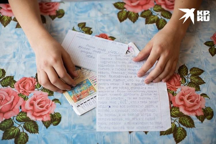 Рома хранит некоторые мамины письма, но возвращаться к ней и ее сожителю не хочет