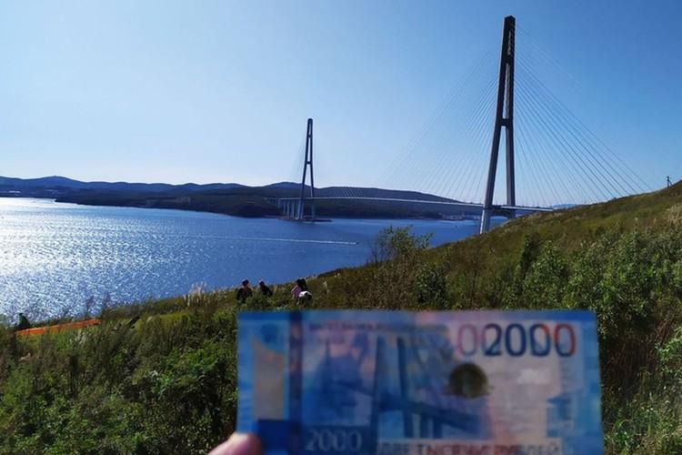 Именно мост на Русский изображен на купюрах с 2017 года