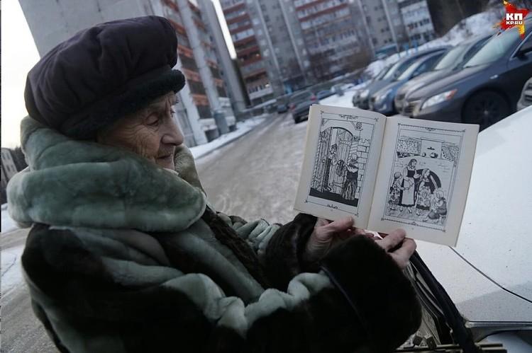 Иллюстрации к сказкам рисовала дочь Веры Васильевны