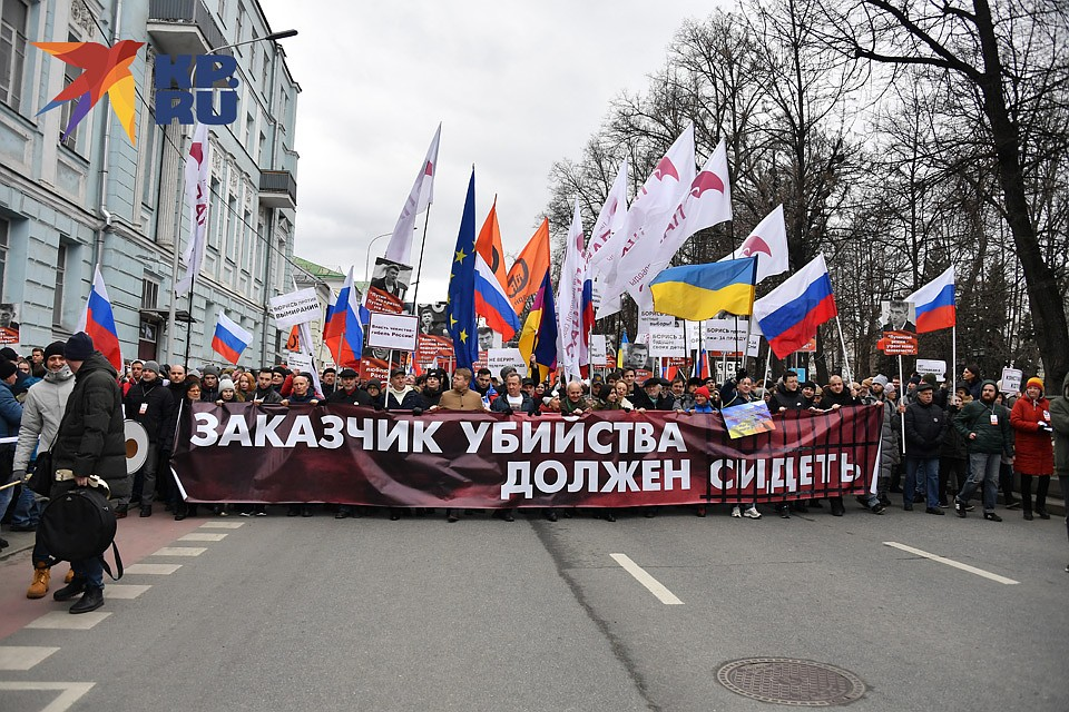 Сторонники Немцова вышли с требованием. Фото: Иван МАКЕЕВ