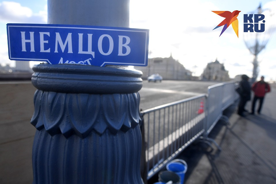 "Сторонники Немцова ""переименовали"" мост. Фото: Иван МАКЕЕВ"