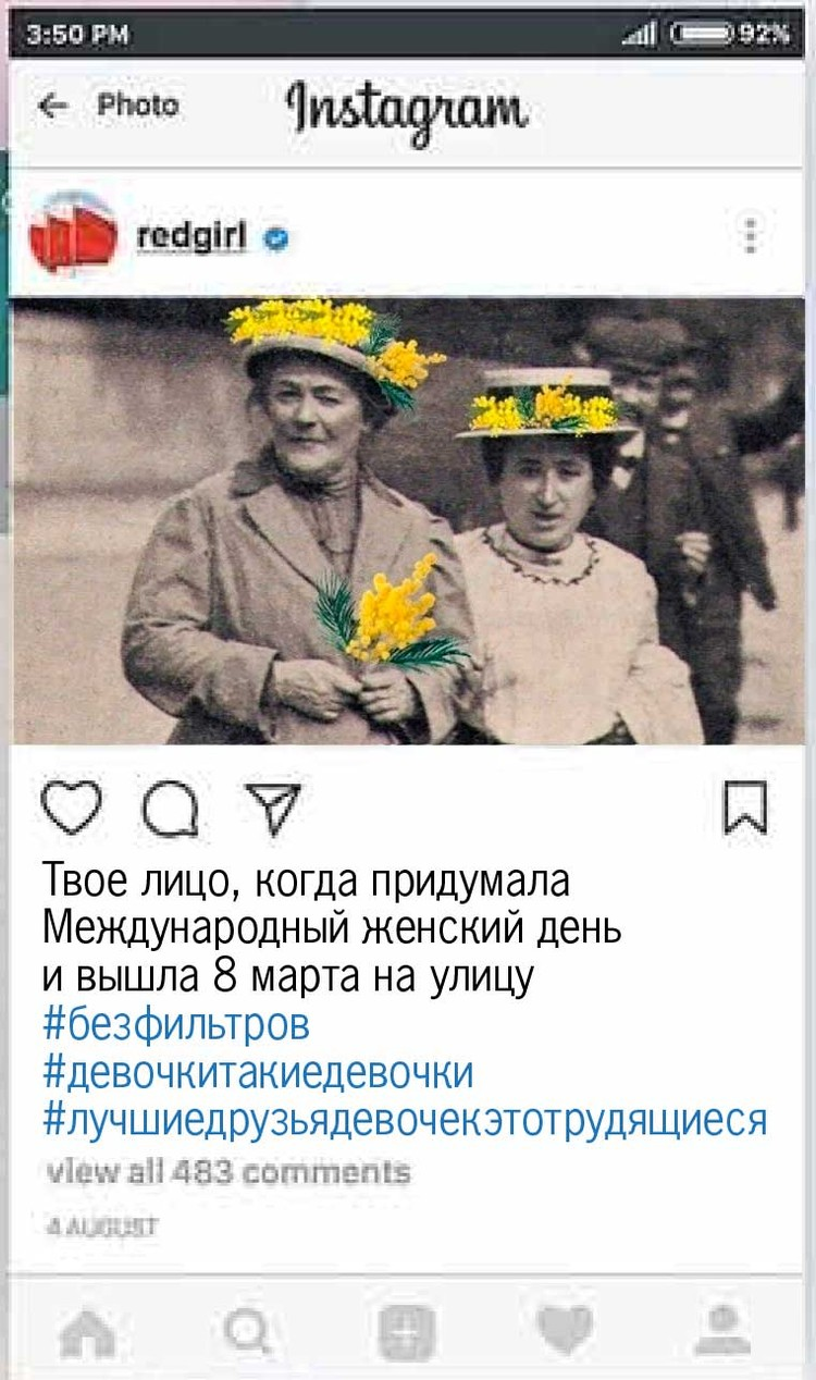Цеткин и Люксембург, 1910 год. Снимок вверху сделан в 1930-х в Архангельском, где последние годы жила революционерка.