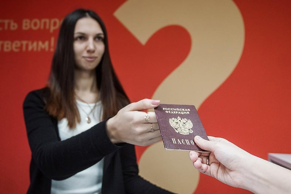 Для приема в гражданство России устанавливается три порядка: общий, упрощенный и особый Фото: Светлана МАКОВЕЕВА