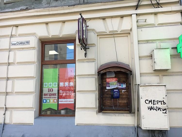 Не все жители города поддерживают разгул бандеровщины. Фото: Николай и Алиса Голобородько