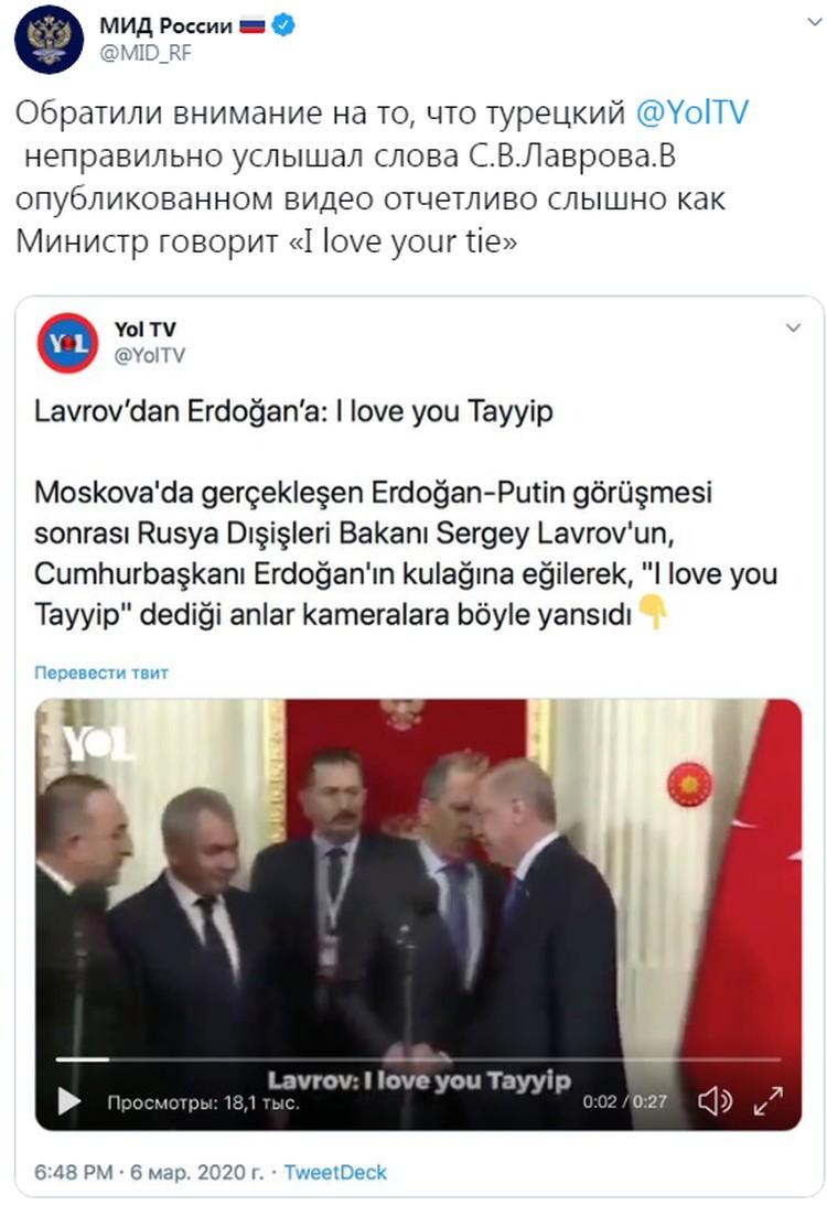В МИД заметили ошибку турецких журналистов