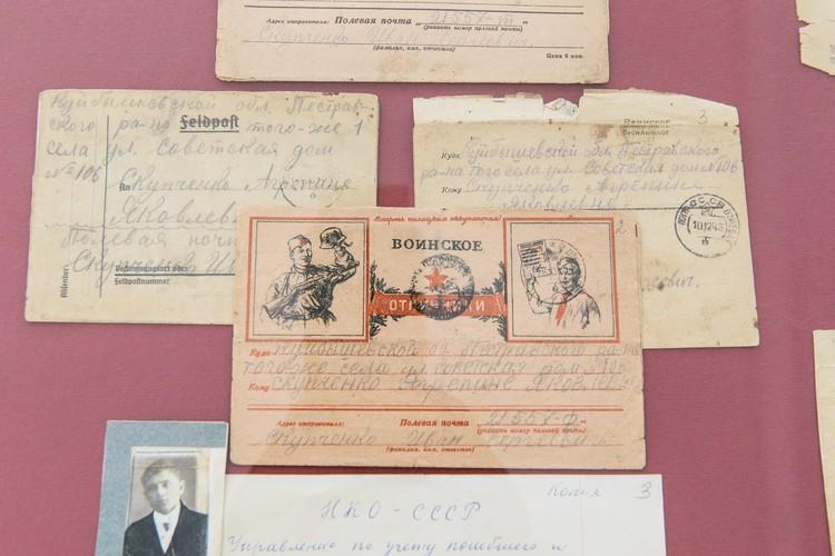 Архивисты до сих пор ломают голову, как советский солдат раздобыл немецкий почтовый бланк для письма домой