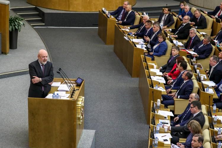 Председатель комитета Госдумы по законодательству Павел Крашенинников. Фото: Антон Новодережкин/ТАСС
