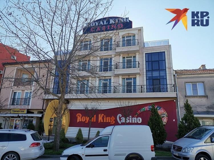 Болгарский городок Свиленград - это сплошные казино и бандиты
