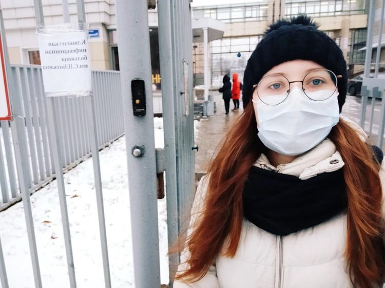 Евгению, как и других студентов уже выписали из больницы Фото: mashkova.ru