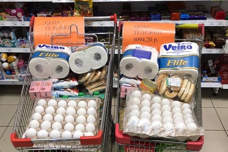 """Магазины подготовили """"карантинные"""" продуктовые корзины. Фото: соцсети"""