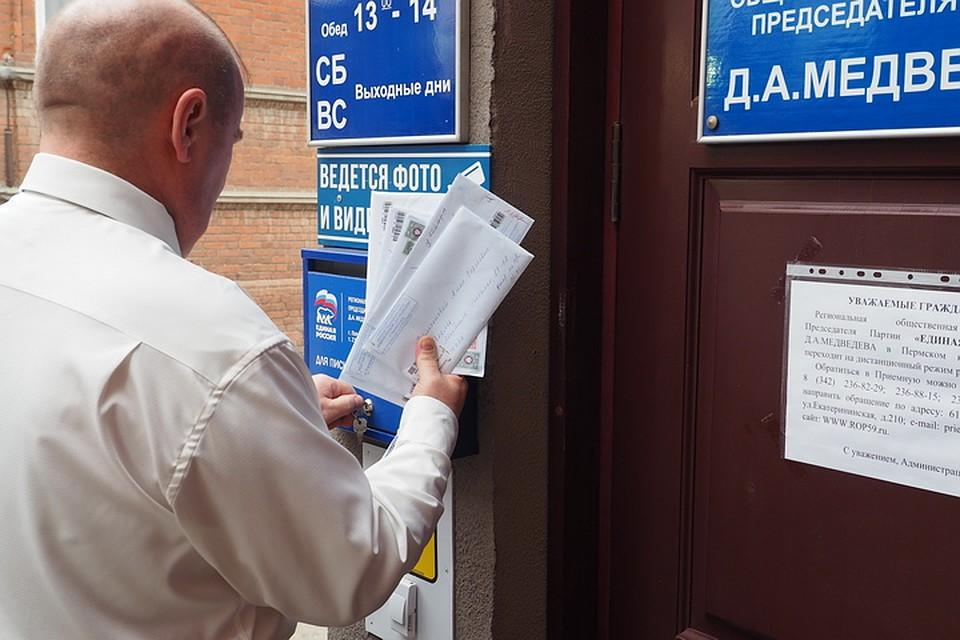 Также письмо можно написать и в бумажном варианте, но необходимо указать персональные данные и свою просьбу.