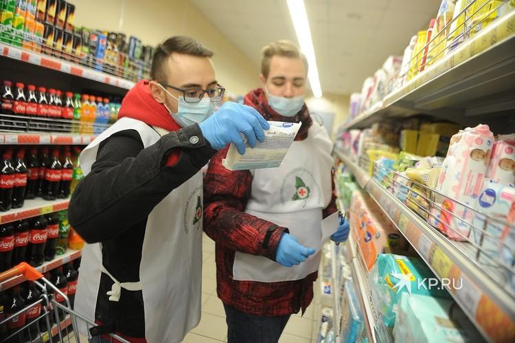 Ребята ходят в магазин за продуктами и в аптеки за лекарствами.