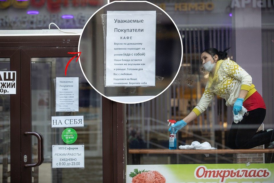 Время наводить чистоту! Фото: Андрей АБРАМОВ