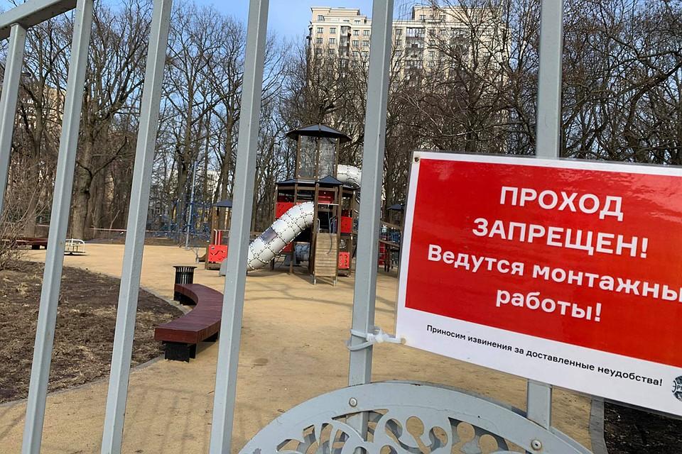Детскую площадку закрыли под предлогом монтажных работ. Фото: Елена ПОПОВА