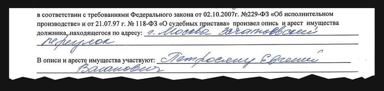 В описи - 54 картины Айвазовского, Шишкина, Боголюбова и Киселева.