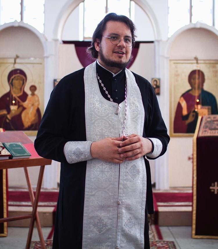Священник Иоанн Тераудс