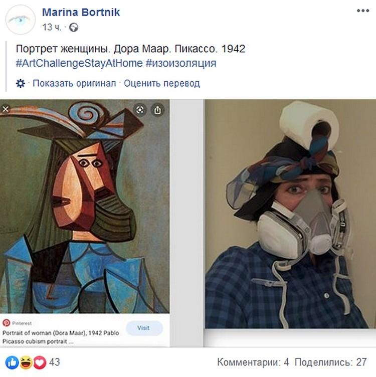 """""""Портрет женщины"""". П. Пикассо креативные пользователи сетей воспроизвели из туалетной бумаги и масок. Фото: Facebook"""