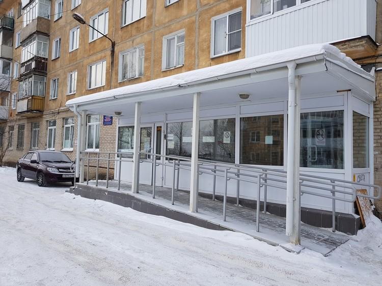 Психиатрическая больница отказалась госпитализировать пациента. Фото: ЯндексКарты