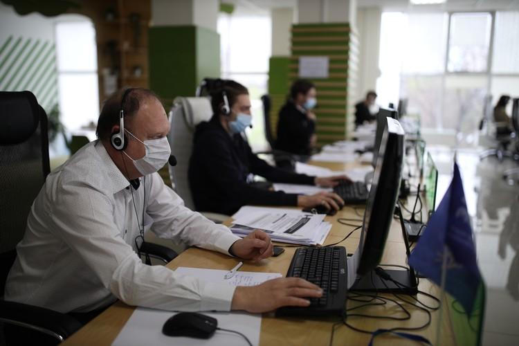 Возможности колл-центра оперштаба позволяют принимать до 25 звонков одновременно.