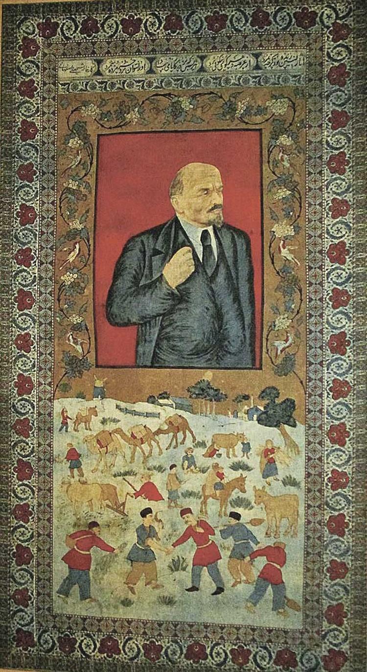 На персидском ковре у Ильича появился восточный прищур. Фото: Личный архив.